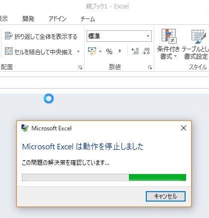 f:id:akashi_keirin:20170827173532j:plain