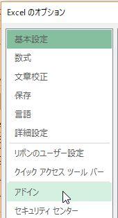 f:id:akashi_keirin:20170917102748j:plain