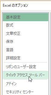 f:id:akashi_keirin:20170917102845j:plain
