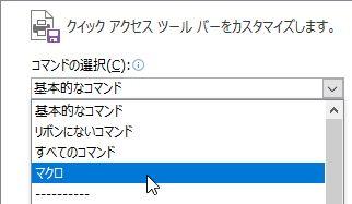 f:id:akashi_keirin:20170917102903j:plain