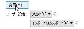 f:id:akashi_keirin:20170917102953j:plain