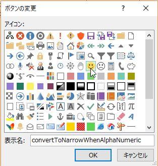 f:id:akashi_keirin:20170917103029j:plain