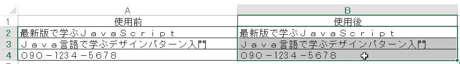 f:id:akashi_keirin:20170917103453j:plain
