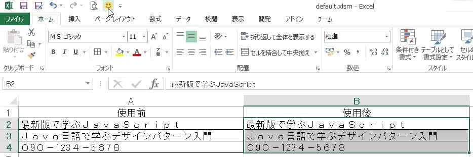 f:id:akashi_keirin:20170917103510j:plain