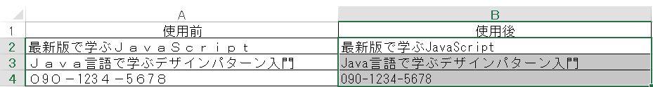 f:id:akashi_keirin:20170917103525j:plain