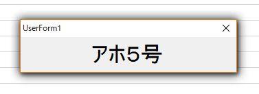 f:id:akashi_keirin:20170918093736j:plain