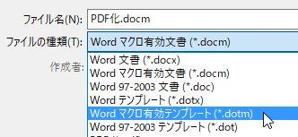 f:id:akashi_keirin:20170922220243j:plain