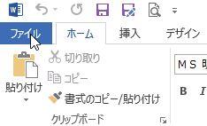 f:id:akashi_keirin:20170922220336j:plain