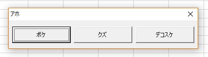 f:id:akashi_keirin:20170923093626j:plain