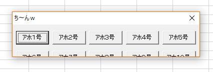 f:id:akashi_keirin:20170923120535j:plain