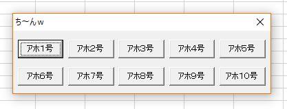 f:id:akashi_keirin:20170923120545j:plain