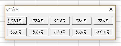 f:id:akashi_keirin:20170923162917j:plain