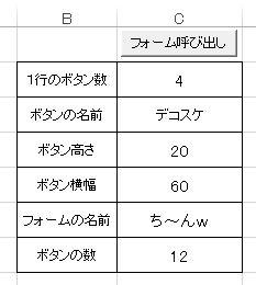 f:id:akashi_keirin:20170923211847j:plain