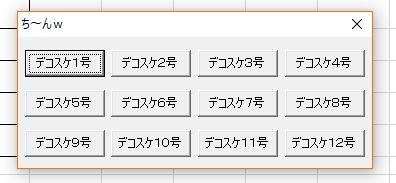 f:id:akashi_keirin:20170923211933j:plain