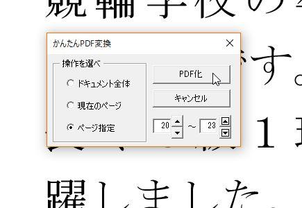f:id:akashi_keirin:20171001212226j:plain