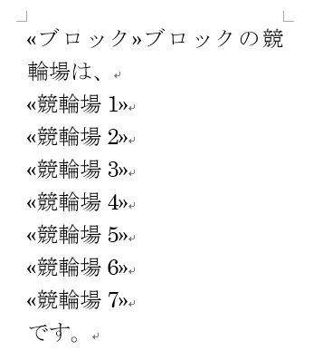 f:id:akashi_keirin:20171008084204j:plain