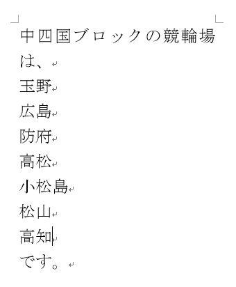 f:id:akashi_keirin:20171008084223j:plain