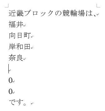 f:id:akashi_keirin:20171008084302j:plain