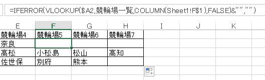 f:id:akashi_keirin:20171008214157j:plain