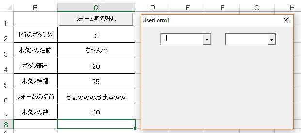f:id:akashi_keirin:20171009182641j:plain