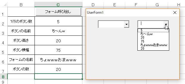 f:id:akashi_keirin:20171009182704j:plain