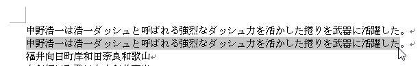 f:id:akashi_keirin:20171021230805j:plain