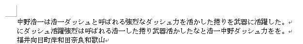 f:id:akashi_keirin:20171021230815j:plain