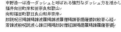 f:id:akashi_keirin:20171022080252j:plain