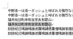 f:id:akashi_keirin:20171022080404j:plain