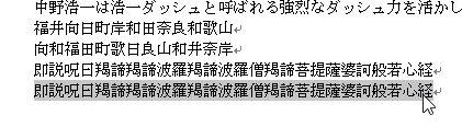f:id:akashi_keirin:20171022080423j:plain