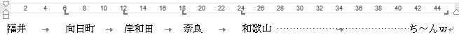 f:id:akashi_keirin:20171023212332j:plain