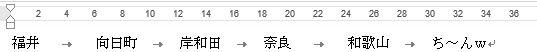 f:id:akashi_keirin:20171023212610j:plain