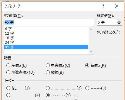 f:id:akashi_keirin:20171023212640j:plain