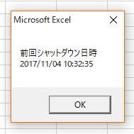 f:id:akashi_keirin:20171105085124j:plain