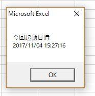 f:id:akashi_keirin:20171105085132j:plain