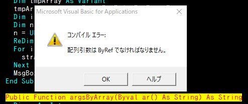 f:id:akashi_keirin:20171110203501j:plain