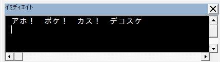 f:id:akashi_keirin:20171111083613j:plain