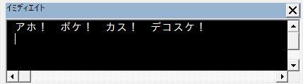 f:id:akashi_keirin:20171111083621j:plain