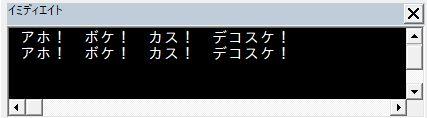 f:id:akashi_keirin:20171111083633j:plain
