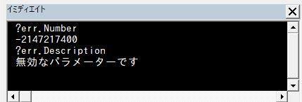 f:id:akashi_keirin:20171111170535j:plain