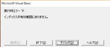 f:id:akashi_keirin:20171111170609j:plain