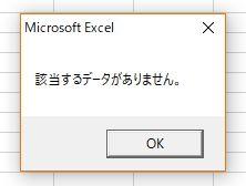 f:id:akashi_keirin:20171111170704j:plain