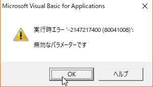 f:id:akashi_keirin:20171112065236j:plain