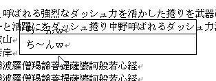 f:id:akashi_keirin:20171125210411j:plain
