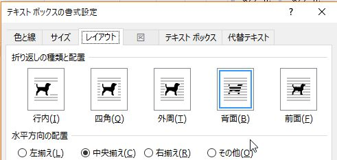 f:id:akashi_keirin:20171125210445j:plain