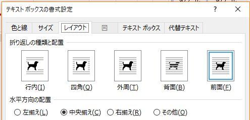f:id:akashi_keirin:20171125210455j:plain