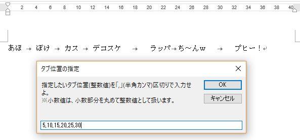 f:id:akashi_keirin:20171126203223j:plain