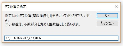f:id:akashi_keirin:20171126203453j:plain