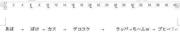 f:id:akashi_keirin:20171126203512j:plain