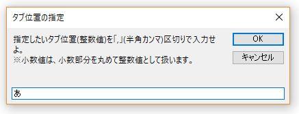 f:id:akashi_keirin:20171126203559j:plain